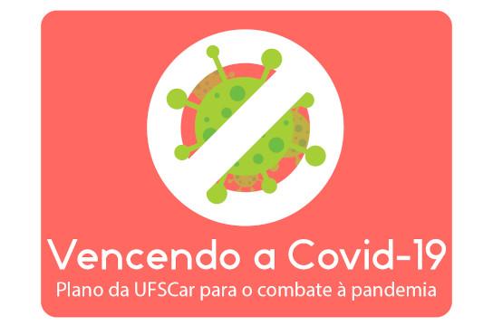 UFSCar implementa plano próprio para a gestão da pandemia nos campi